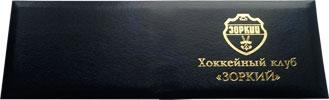 Удостоверение баладек 06206